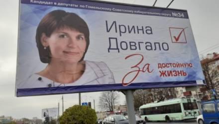 Кто из кандидатов в депутаты в Гомеле больше всех потратил на рекламу