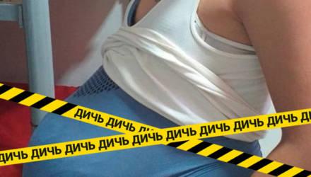 Девушка притворилась беременной, чтобы провезти 4 кг наркотиков на животе