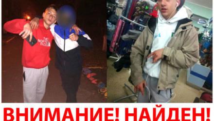 Пропавший в Калинковичах несовершеннолетний Дмитрий Федоськов найден в Гомеле