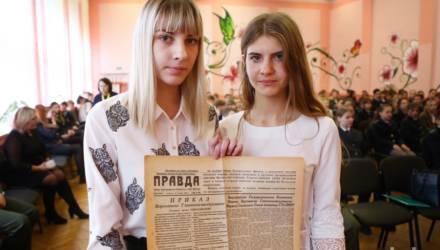 Оригинал первой газеты с информацией об освобождении Гомеля показали сегодня в областном центре