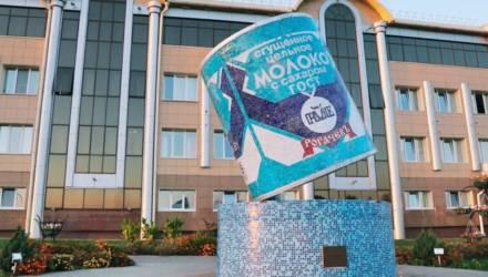 Рогачёвский МКК начал расфасовывать сгущённое молоко в пакеты флоу-пак