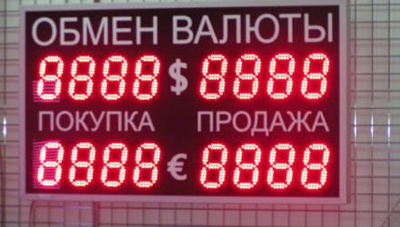 Это ж-ж-ж неспроста. Правительство предусмотрело введение ограничений на валютном рынке