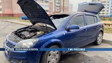 В Гомеле бывший поджёг авто женщины и сам чуть не пострадал от пожара