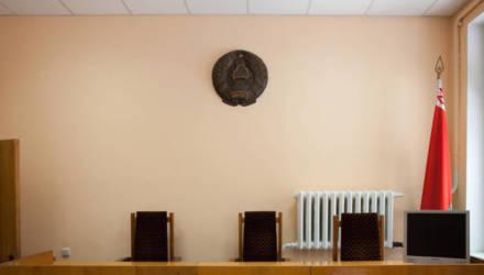 «Вечерний Бобруйск» выплатит компенсацию главе Слонимского района за репост информации из канала NEXTA