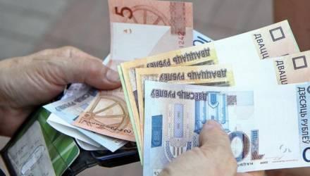 В Беларуси повысят пенсии
