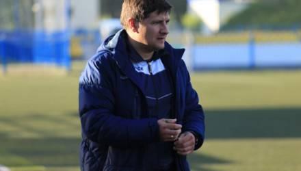 У футбольного клуба «Гомель» новый главный тренер
