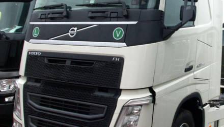 Прятал в медных трубах: гомельские таможенники разоблачили контрабандиста на Volvo