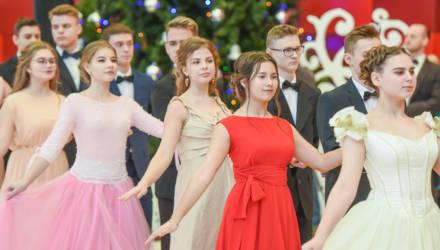 В Гомеле прошёл первый областной новогодний бал