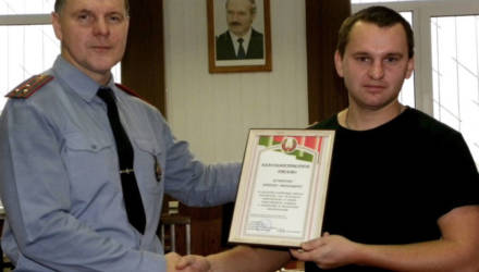 В Чечерске наградили местного жителя, который не прошел мимо хулиганов, а задержал их и вызвал милицию