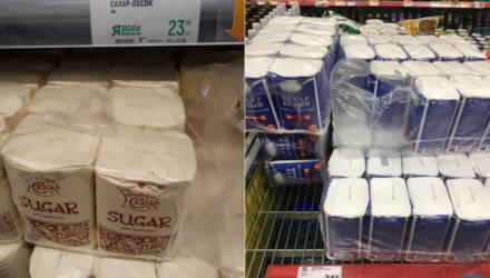 В Москве белорусский сахар продаётся по 81 копейке за килограмм. В Беларуси – почти вдвое дороже