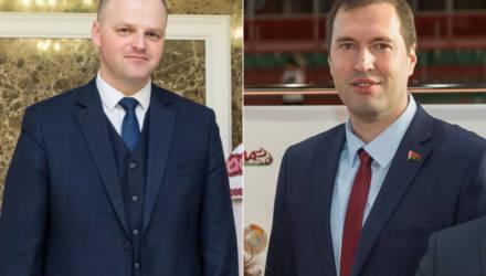 У управлений идеологической работы, спорта и туризма Гомельского облисполкома новые руководители