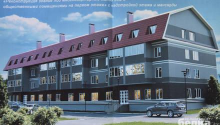 """В Гомеле двухэтажную """"заброшку"""" на улице Дзержинского хотят перестроить в симпатичный домик с мансардой"""