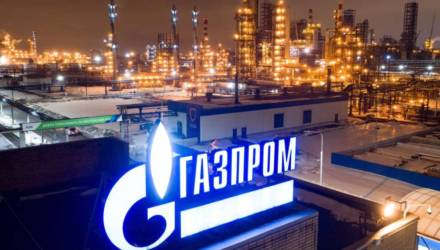 """Газпром"" перечислил ""Нафтогазу"" почти $3 миллиарда"