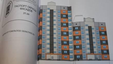 Состоялась встреча по возведению многоэтажки по 2-й Гомсельмашевской улице