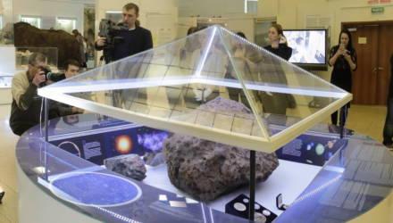 """""""Мистика"""". Над Челябинским метеоритом поднялся защитный купол – появилось видео явления"""