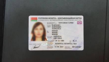 МВД: выдача биометрических паспортов и ID-карт в Беларуси снова отложена. Названа новая дата