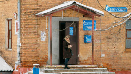 С 1 января «Белпочта» вводит комиссию за платежи через ЕРИП в почтовых отделениях