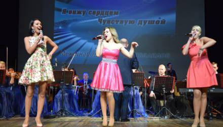 Арт-фестиваль инвалидов по зрению «Споём с оркестром. Вижу сердцем. Чувствую душой» впервые прошёл в Гомеле
