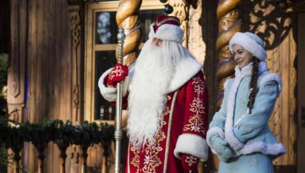 На площади Ленина в Гомеле открывается резиденция Деда Мороза