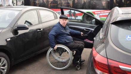 """В Гомеле нарушения водителей, паркующихся на местах для инвалидов, будет фиксировать """"сканер парковок"""""""