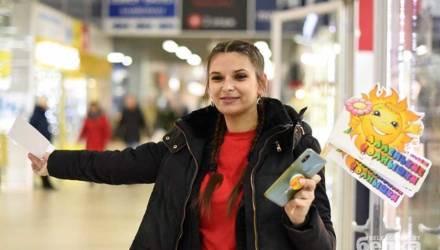 В Гомеле 150 человек спели гимн волонтёров – фото, видео