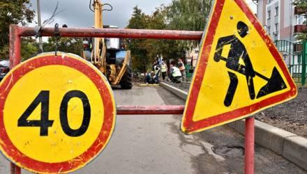 Гомельчанин: Займитесь тротуарами в Любенском