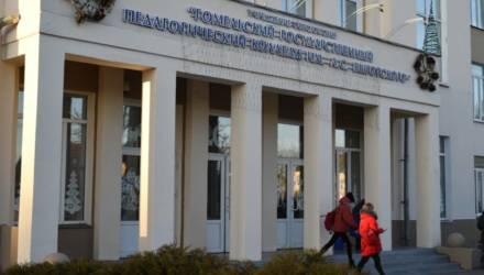 УВД: по заявлениям о поборах в гомельском колледже проводится проверка