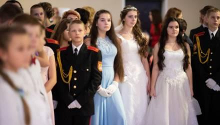 Рождественский бал православной молодежи прошёл в Гомеле