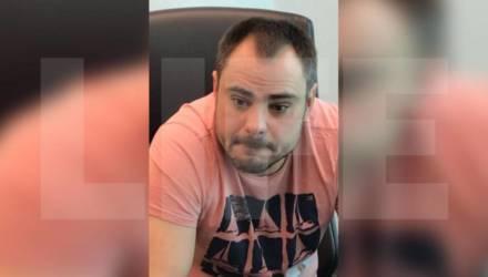Взявший в заложники брокера в Москве-Сити белорус извинился перед ним и посоветовал сменить работу