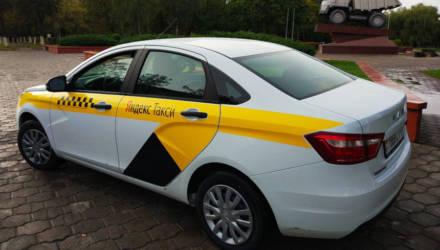 Водитель Яндекс.Такси из областного центра рассказал о работе в новогоднюю ночь