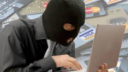 В Речице неизвестные мошенники похитили более 940 рублей с банковской карты местной жительницы