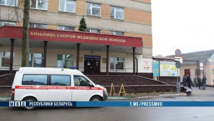 В Гомеле пациент «заминировал» больницу