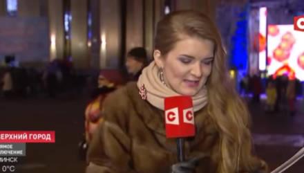 1 января корреспондент СТВ в прямом эфире пыталась рассказать о забеге трезвости, но это было странно