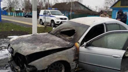В Брагине нашли местного жителя, который поджёг BMW из-за ревности