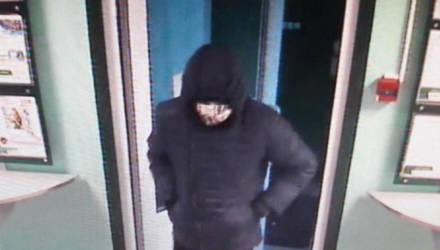 """Введён план """"Сирена"""". Под Гомелем мужчина под угрозой пистолета похитил из банка почти $3500"""