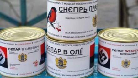 """В Украине тушёнка """"кусочками русскоязычных младенцев"""" вызвала скандал"""