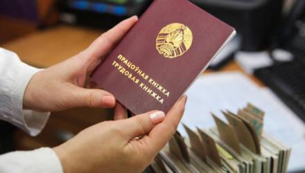 ИП и другие наниматели из числа физлиц больше не будут заполнять трудовые книжки своих работников