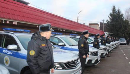 Подразделения Департамента охраны Гомельской области получили новые служебные Geely