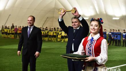 В Гомеле торжественно открыли крытый футбольный манеж