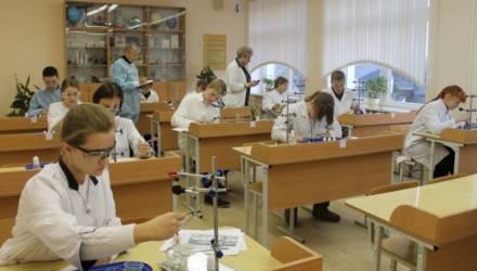 Николай Лукашенко занял первое место на районной олимпиаде по химии и сейчас готовится к областной