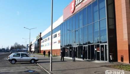 Торговый центр «Мандарин Плаза» в Гомеле обесточили за долги