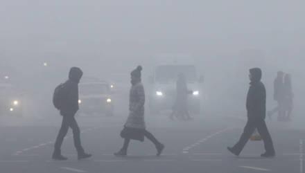 Белгидромет рассказал, в каких городах есть проблемы с качеством воздуха