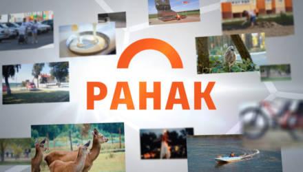 В ZALA появился телеканал «Ранак»