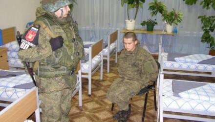 «Я не ожидал, что попаду в ад»: рядовой, расстрелявший в РФ 8 сослуживцев, написал открытое письмо