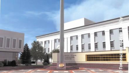 В центре Гомеля недалеко от драмтеатра появится 60 метровый флагшток