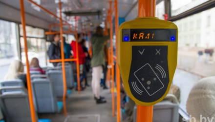 В Гомеле начинают тестировать систему оплаты проезда в городских автобусах с помощью мобильных телефонов