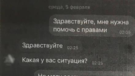 Мошенник оценил услуги по сдаче экзаменов в ГАИ в 700 рублей