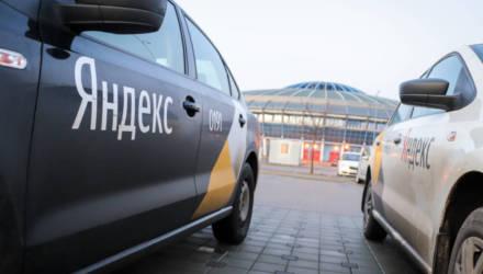 Таксистов «Яндекс» и «Убер» массово вызывают в налоговые. Им придётся работать по новым правилам