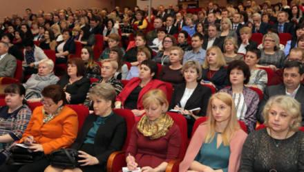 О взаимоотношениях и зарплатах: в Гомеле прошло заседание коллегии главного управления образования облисполкома