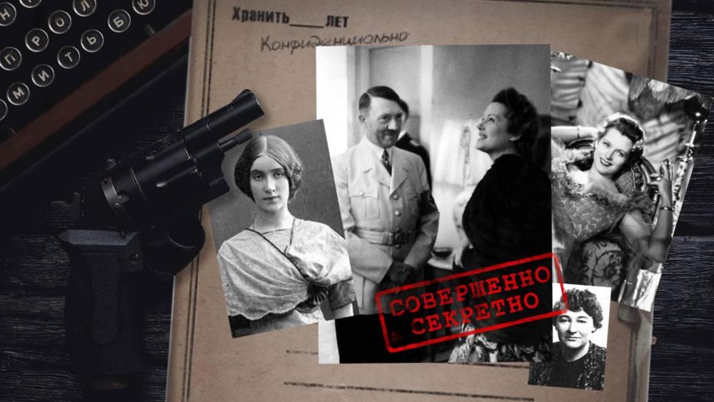 Самые сексуальные чекистки СССР. Как разведчицы выручали советскую власть, обманывая Гитлера и выведывая секреты атома
